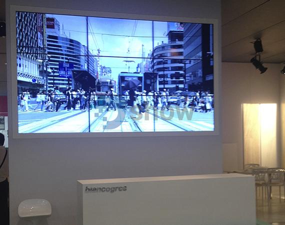 Biancogres - Videowall 3x3